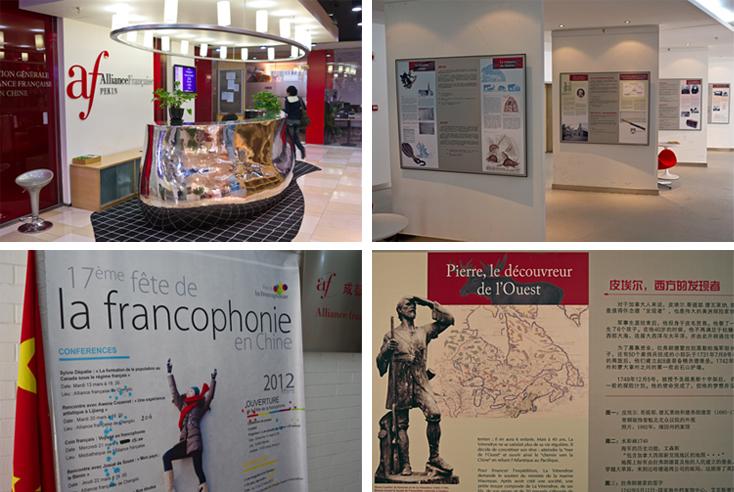 l'exposition Les angevins et le Canada a été présentée par le réseau des alliances françaises de Chine avec le soutien des Archives départementales de Maine-et-Loire, 17ème Fête de la Francophonie. Jean-Yves Bardin creazen